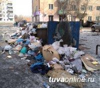 В столице Тувы объявили чрезвычайную ситуацию
