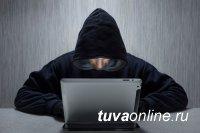 В Туве распространили фейк о смерти от коронавируса студента из кемеровского вуза