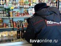 В Кызыле возбудили уголовное дело за повторную продажу алкоголя ребенку