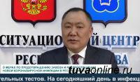 Обращение Главы Республики Тыва Шолбана Кара-оола к землякам