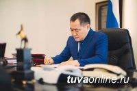 Глава Тувы наложил вето на отпуска для чиновников в период угрозы коронавирусной инфекции