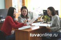 В ТувГУ зарегистрировали интеллектуальную собственность