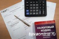Сроки представления налоговой отчетности перенесены на 6 апреля 2020 года