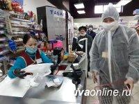 В Кызылском районе волонтёров будут узнавать по экипировке