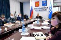 Глава Тувы провел заседание оперативного штаба по мерам против новой коронавирусной инфекции