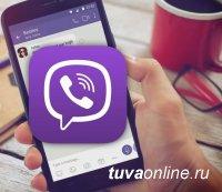 В Туве муниципальные власти переходят на бесконтактное общение с населением