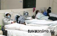 Стало известно, как в Туве будут изолировать прибывших из-за пределов граждан