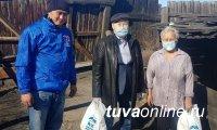 Единороссы тувинского парламента направят жителям в районах две тонны картофеля