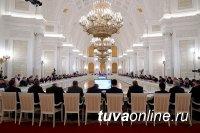 Владимир Путин проводит совещание с губернаторами по ситуации с коронавирусом