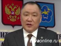 Обращение Главы Тувы Шолбана Кара-оол в связи с эпидрасследованием по новой коронавирусной инфекции в Тоджинском районе