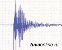 В Туве произошло землетрясение магнитудой четыре балла