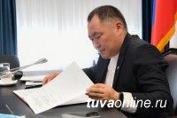 Глава Тувы: ускоренное развитие республики является общегосударственной задачей