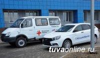В рамках Всероссийской акции «Спасибо врачам» партия «Единая Россия» пополнила автопарк медучреждений Тувы