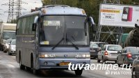 Томск приостановил автобусное совещание с сибирскими городами, включая Кызыл