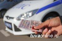 МВД России разъясняет временные меры, связанные с продлением национальных водительских удостоверений