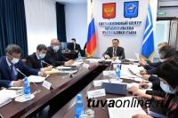 В Туве малый и средний бизнес поддержали целым комплексом мер на  580 млн. рублей