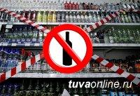 Запрет на продажу алкоголя снизил число «пьяных» преступлений в Туве