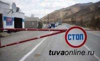 Жители Хакасии не смогут отправиться на Радоницу в Туву