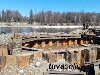 Дорожники Тувы приступили к строительству моста на Тодже и подъездной дороги к Кызылу