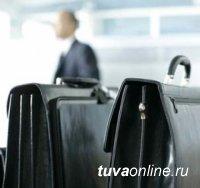 В Правительстве Тувы новые назначения