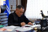 В Туве с 89 жителями из 11 районов заключили социальные контракты