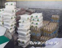 В  Кызылском районе поставляют гуманитарную помощь жителям старше 65 лет