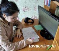 На бюджетные места ТувГУ в 2020 году смогут поступить 1043 абитуриента