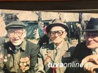В Туве под эгидой сенатора Дины Оюн стартовал проект «Ветеран живет рядом»