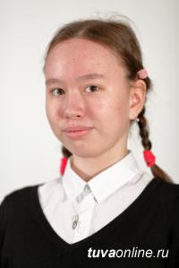 Кызылская школьница Елена Неверова стала призером Всесибирской олимпиады школьников по трем предметам