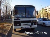 В Кызыле с 3 по 6 мая временно приостановлена работа общественного транспорта