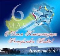 Выполнение программы по развитию Тувы - общегосударственный приоритет Правительства России