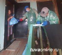 В Туве жителям старше 65 лет доставляют продуктовые наборы на дом