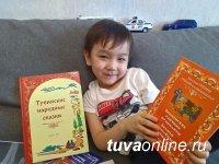 Союз журналистов Тувы провёл гуманитарную антикоронавирусную акцию «Сидя дома, читай хорошие детские книги на русском и тувинском языках»