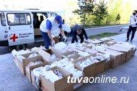 Региональное отделение партии «Единая Россия» поддержало врачей, борющихся с COVID-19 продовольственным набором