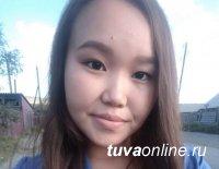 #ГрантыРосмолодежи2020. Студенты ТувГУ откроют онлайн-школу шитья