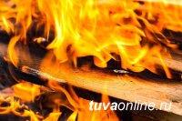 В Туве на пепелище обнаружили останки четырёх трупов