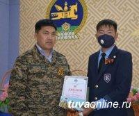 В конкурсе правительства Тувы приняли участие 30 монгольских учащихся