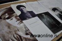 Почта России передала для проекта «Дорога памяти» фотографии почти 800 сибиряков