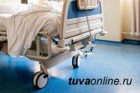 В Туве зарегистрирован первый летальный случай пациента с COVID-19