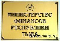 В Туве разъяснили порядок установления стимулирующих выплат медработникам, задействованным в борьбе с коронавирусом