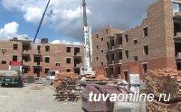 Мутко: ДОМ.РФ утвердил программу выкупа квартир у застройщиков в рамках мер господдержки