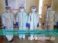 В Туве 945 медикам, работающим с COVID-19, направили на выплаты 22553,06 тысяч рублей