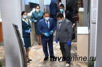 В Туве на поддержку МСП в пандемию коронавируса направили более 500 млн. рублей