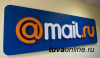 Портал Mail.ru исправил ошибку по смертности от COVID-19 в Туве