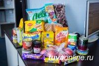 В столице Тувы 307 школьникам передали продуктовые наборы