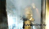В Туве пожар от непотушенной сигареты унёс жизнь 25-летнего мужчины