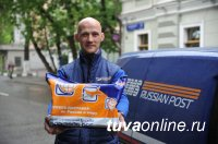 Жители Тувы в пандемию COVID-19 всё чаще заказывают доставку почты на дом