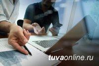 Власти Тувы помогают МСП выжить в пандемию COVID-19