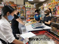 В столице Тувы закрыли два магазина, где нарушали санитарные нормы, действующие в режим повышенной готовности