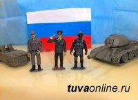 Туву в творческом конкурсе МВД России представляет Тумен Ооржак
